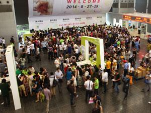 2017上海国际园林景观产业贸易博览会