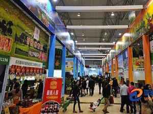 2017中国(上海)国际现代食用农产品加工业展