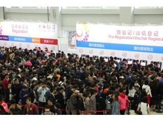 2019上海10月玩具展国际玩具展