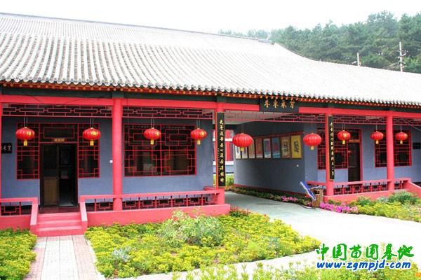 北京市怀柔区喇叭沟门满族乡民俗博物馆